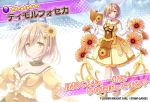 1girl bare_legs book breasts character_name copyright_name dimorphotheca_(flower_knight_girl) dmm dress eyebrows_visible_through_hair floral_background flower flower_knight_girl full_body hair_flower hair_ornament holding holding_book large_breasts looking_at_viewer multiple_views object_namesake official_art projected_inset short_hair standing star tagme yellow_dress yellow_eyes yellow_legwear