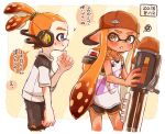 1boy 1girl ? backwards_hat ballpoint_splatling_(splatoon) bangs baseball_cap black_shorts blue_eyes blunt_bangs brown_eyes commentary dark_skin dated domino_mask gym_shorts harutarou_(orion_3boshi) hat headgear holding holding_weapon ink_tank_(splatoon) inkling inkling_(language) logo long_hair looking_at_another looking_back mask open_mouth orange_headwear parted_lips pointy_ears red_headwear scrunchie shirt short_shorts short_sleeves shorts smile splatoon_(series) squiggle standing sweatdrop tank_top tentacle_hair topknot translated weapon white_shirt