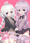 2girls :d absurdres ahoge bangs black_bow black_jacket black_skirt blue_eyes blush bow braid breasts brown_cardigan brown_legwear brown_skirt bunny_hair_ornament cardigan collared_shirt commentary_request cover cover_page doujin_cover eyebrows_visible_through_hair hair_between_eyes hair_ornament highres holding_hands interlocked_fingers jacket kizuna_akari kneehighs long_hair long_sleeves looking_at_viewer low_twintails multiple_girls open_clothes open_jacket open_mouth pleated_skirt purple_cardigan purple_hair purple_legwear shirt silver_hair skirt small_breasts smile star star_hair_ornament thigh-highs translated twin_braids twintails very_long_hair violet_eyes voiceroid waste_(arkaura) white_shirt yuzuki_yukari