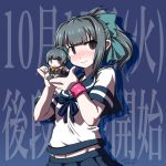 1girl 547th_sy alternate_costume black_eyes blue_neckwear blue_sailor_collar blue_skirt blue_swimsuit bow character_doll chibi commentary_request cosplay doll empty_eyes fubuki_(kantai_collection) fubuki_(kantai_collection)_(cosplay) grey_hair hair_bow highres holding holding_doll kantai_collection looking_at_viewer neckerchief pleated_skirt ponytail sailor_collar school_uniform serafuku skirt solo swimsuit translation_request wall_of_text yuubari_(kantai_collection)