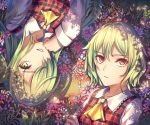 2girls ascot bangs collared_shirt crossed_arms dappled_sunlight day expressionless flower frilled_shirt_collar frills grass green_hair grin hair_over_one_eye hand_up highres kazami_yuuka kazami_yuuka_(pc-98) long_hair long_sleeves looking_at_viewer lying multiple_girls on_back on_ground parted_bangs petals plaid plaid_vest red_vest reflective_eyes shadow shiny shiny_hair shirt short_hair smile sunlight touhou touhou_(pc-98) upper_body vest wavy_hair white_shirt yangsan_(2991076090) yellow_neckwear