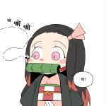 1girl bamboo bit_gag black_hair blush_stickers bug chibi chinese_commentary chinese_text commentary_request cowboy_shot gag hair_ribbon haori highres insect japanese_clothes kamado_nezuko kimetsu_no_yaiba kimono looking_to_the_side miin_miin mosquito mouth_hold multicolored_hair obi pink_eyes pink_kimono pink_ribbon redhead ribbon sash solo speech_bubble
