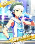 blue_eyes character_name green_hair idolmaster idolmaster_side-m mitarai_shouta short short_hair smile