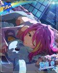 blanket character_name dress idolmaster_million_live!_theater_days long_hair maihama_ayumu pink_eyes pink_hair sleeping