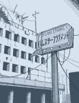 arrow blue_theme building cable hamsterfragment monochrome no_humans original outdoors shop sign