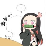 ... 1boy 1girl agatsuma_zenitsu bamboo bit_gag black_hair blush_stickers bug cheek_bulge chibi chinese_commentary chinese_text commentary_request cowboy_shot gag hair_ribbon haori highres insect japanese_clothes kamado_nezuko kimetsu_no_yaiba kimono looking_to_the_side miin_miin mosquito mouth_hold multicolored_hair obi pink_eyes pink_kimono pink_ribbon redhead ribbon sash simple_background speech_bubble spoken_ellipsis white_background
