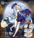 1girl :p animal_ears aqua_hair azur_lane bandaged_leg bandages bangs barefoot blue_dress blue_eyes blue_headwear blue_sleeves chestnut_mouth closed_eyes closed_mouth commentary_request copyright_name detached_sleeves dress expressions eyebrows_visible_through_hair full_moon ghost hair_between_eyes hat jiangshi long_hair long_sleeves manjuu_(azur_lane) mikazuki_(azur_lane) moon nose_bubble official_art ofuda outstretched_arms parted_lips qing_guanmao sleeveless sleeveless_dress sleeves_past_fingers sleeves_past_wrists smile tail tongue tongue_out torn_clothes torn_dress torn_sleeves very_long_hair zombie_pose