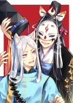 2boys abe_no_seimei_(onmyoji) animal_ears black_hair black_headwear blue_eyes collar hat holding holding_hat japanese_clothes long_hair looking_at_another male_focus mask multiple_boys onmyoji open_mouth red_nails sweatdrop tamamo_no_mae_(onmyoji) tate_eboshi tiyi_(tiyi_a09) white_hair