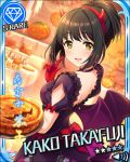 black_hair blush brown_eyes character_name dress halloween idolmaster idolmaster_cinderella_girls short_hair smile stars takafuji_kako