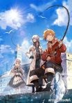 1girl 2boys bird black_gloves blonde_hair building chair clouds cover cover_page day elf fantasy fish fishing fishing_rod gloves highres lens_flare long_hair long_sleeves maid multiple_boys novel_cover official_art outdoors pointy_ears sanshouuo sitting standing sun sunlight watermark zensei_ha_kentei_konzu_kuzu_oji