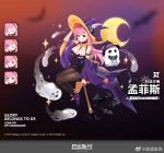 1girl alternate_costume ankle_boots arm_strap azur_lane bangs black_legwear blush boots breastless_clothes breasts broom broom_riding cannon character_name copyright detached_sleeves dress expressions eyebrows_visible_through_hair floating_hair flying ghost green_eyes hair_ornament halloween hand_on_headwear hat hat_feather high_heels large_breasts leotard logo long_hair looking_at_viewer memphis_(azur_lane) moon official_art pantyhose pink_hair pointy_shoes purple_footwear purple_headwear purple_leotard revealing_clothes shoes silver15 skindentation sparkle thigh_strap weibo_username wide_sleeves witch witch_hat