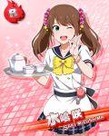 brown_hair character_name dress green_eyes idolmaster idolmaster_side-m long_hair mizushima_saki smile twintails