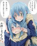 rimuru rimuru_tempest tagme tensei_shitara_slime_datta_ken