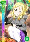 blonde_hair blush character_name jacket love_live!_school_idol_festival love_live!_sunshine!! ohara_mari short_hair smile yellow_eyes