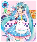 >_< 1girl 39 :p apron aqua_eyes aqua_hair bare_shoulders blonde_hair blue_dress cake commentary crazy_straw cream cream_on_face cup detached_sleeves diner dress drinking_glass drinking_straw food food_on_face frilled_apron frills hamburger hand_on_own_chin hatsune_miku headphones headset heart heart_straw highres ice_cream iluka_(ffv7) indoors kagamine_len kagamine_rin leg_up long_hair maid_headdress plate poster record restaurant road_sign sign skates smile soda solo spring_onion_print striped striped_dress striped_sleeves thigh-highs tongue tongue_out tray twintails very_long_hair vocaloid waitress white_legwear