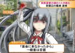 1girl black_ribbon censored commentary_request dress grey_hair h2_(h20000000) hair_ribbon kantai_collection kasumi_(kantai_collection) long_hair long_sleeves mosaic_censoring neck_ribbon pinafore_dress red_eyes red_ribbon remodel_(kantai_collection) ribbon shirt side_ponytail sleeveless sleeveless_dress solo translation_request upper_body white_shirt