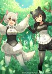2girls :d ^_^ animal_ears arms_up bangs black_eyes black_hair black_legwear black_shorts bow bowtie closed_eyes commentary_request day extra_ears eyebrows_visible_through_hair forest fur_collar gradient_hair hair_between_eyes kemono_friends kemono_friends_3 legs_apart long_hair long_sleeves malayan_tapir_(kemono_friends) multicolored_hair multiple_girls nature open_mouth outdoors outstretched_arms pantyhose short_hair shorts skirt smile southern_tamandua_(kemono_friends) tail tamandua_ears tamandua_tail tapir_ears tapir_tail tobi_(kotetsu) tree white_hair white_legwear white_neckwear