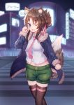 1girl :3 animal_ears black_legwear blue_jacket breasts brown_hair city commentary_request copyright_request eyebrows_visible_through_hair fang fox_ears fox_tail fur_trim green_shorts greypidjun highres jacket long_sleeves looking_at_viewer medium_breasts necktie one_eye_closed pink_legwear pink_neckwear shirt short_shorts shorts solo striped striped_legwear tail thigh-highs violet_eyes white_shirt wolf_ears