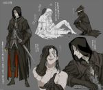 2boys arizuka_(catacombe) black_hair black_jacket bloodborne brown_footwear brown_gloves brown_headwear collarbone commentary_request gloves grey_background hat highres holding holding_sword holding_weapon hood hood_up hunter_(bloodborne) jacket long_hair looking_at_another looking_at_viewer multiple_boys multiple_views simple_background sitting smile sword translation_request weapon