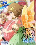 blue_eyes brown_hair character_name dress fairy idolmaster_million_live!_theater_days short_hair smile suou_momoko wings