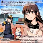 2girls akagi_(kantai_collection) alternate_costume animal blush book brown_eyes brown_hair colored_pencil_(medium) commentary_request dated day directional_arrow gloves hair_between_eyes hamster hat holding holding_book kaga_(kantai_collection) kantai_collection kirisawa_juuzou long_hair long_sleeves military military_uniform multiple_girls naval_uniform non-human_admiral_(kantai_collection) numbered peaked_cap short_hair side_ponytail smile traditional_media translation_request twitter_username uniform white_gloves