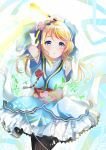 1girl angelic_angel ayase_eli bangs birthday blonde_hair blue_eyes breasts commentary_request depe detached_sleeves eyebrows_visible_through_hair fan floral_print flower hair_down hair_ornament highres japanese_clothes kimono looking_at_viewer love_live! love_live!_school_idol_project love_live!_the_school_idol_movie medium_breasts pantyhose rose shiny shiny_hair sidelocks solo