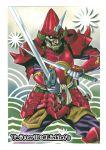 1boy armor commentary_request helmet japanese_armor katana link_(aa30) mask samurai sheath solo standing suo_(valkyrie_profile) sword valkyrie_profile weapon