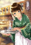 1girl apron black_hair blush brick_wall cafe chair clock coffee coffee_cup coffee_pot coffee_wo_shizuka_ni commentary cover cover_page cup disposable_cup indoors japanese_clothes kimono leaning_forward light light_smile looking_at_viewer miyabi_akino mole mole_under_eye official_art shadow short_hair sidelocks signature solo steam sugar_bowl twitter_username waist_apron waitress wooden_floor