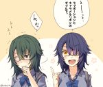 2girls artist_name blue_bow blue_neckwear blush bow bowtie breasts brown_eyes collarbone collared_shirt eyebrows_visible_through_hair eyepatch green_eyes green_hair grey_shirt hair_over_one_eye index_finger_raised kantai_collection kiso_(kantai_collection) kotobuki_(momoko_factory) large_breasts looking_at_viewer multiple_girls open_mouth purple_hair shirt short_hair smile speech_bubble tenryuu_(kantai_collection) translated twitter_username