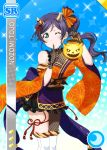 blush character_name green_eyes halloween long_hair love_live!_school_idol_festival love_live!_school_idol_project ponytail purple_hair toujou_nozomi wide_sleeves wink yukata