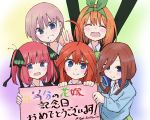 5girls ^_^ ahoge bangs black_ribbon blue_eyes blue_sweater blush brown_hair closed_eyes collared_shirt commentary_request dress_shirt eyebrows_visible_through_hair go-toubun_no_hanayome green_ribbon green_skirt grin hair_between_eyes hair_ornament hair_ribbon head_tilt headphones headphones_around_neck holding holding_sign kujou_karasuma long_hair long_sleeves multiple_girls nakano_ichika nakano_itsuki nakano_miku nakano_nino nakano_yotsuba orange_hair pleated_skirt redhead ribbon shirt short_hair sign skirt smile star star_hair_ornament sweater translation_request twitter_username two_side_up white_shirt
