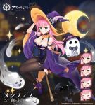 1girl alternate_costume ankle_boots arm_strap azur_lane bangs between_breasts black_legwear blush boots breastless_clothes breasts broom broom_riding cannon character_name commentary_request copyright detached_collar detached_sleeves dress expressions eyebrows_visible_through_hair floating_hair flying ghost green_eyes hair_ornament halloween hand_on_headwear hat hat_feather high_heels large_breasts leotard logo long_hair looking_at_viewer memphis_(azur_lane) moon official_art pantyhose pink_hair pointy_shoes purple_footwear purple_headwear purple_leotard revealing_clothes shoes silver15 skindentation sparkle thigh_strap weibo_username wide_sleeves witch witch_hat
