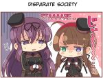 2girls breast_envy breasts brown_hair chibi english_text flat_chest gloves heterochromia large_breasts long_hair multiple_girls murasaki_(senran_kagura) official_art purple_hair ryoubi_(senran_kagura) senran_kagura senran_kagura_new_link sweatdrop twintails uniform violet_eyes