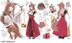 1girl ahoge animal_ears bird black_kimono blush broom brown_hair butterfly_hair_ornament character_sheet chibi closed_mouth detached_sleeves fox_ears fox_girl fox_tail full_body fumi_(nijisanji) hair_between_eyes hair_ornament hair_ribbon hakama hirai_yuzuki holding holding_broom japanese_clothes kimono long_hair long_sleeves looking_at_viewer multiple_views nijisanji obi red_hakama ribbon sandals sash simple_background smile tail tied_hair very_long_hair virtual_youtuber white_background white_ribbon wide_sleeves yellow_eyes