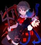 absurdres asymmetrical_wings black_hair chromatic_aberration dress highres houjuu_nue huge_filesize kuro_nasu polearm red_eyes thigh-highs ti_owo touhou trident weapon wings