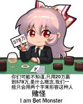 1girl alcohol alternate_costume bangs black_coat black_neckwear bow card chibi chinese_commentary chinese_text commentary_request cup drinking_glass english_text engrish_text eyebrows_visible_through_hair fujiwara_no_mokou hair_between_eyes hair_bow hand_up holding long_hair long_sleeves looking_at_viewer necktie pink_hair poker_chip ranguage red_eyes shangguan_feiying shirt sidelocks simple_background smile solo touhou translation_request white_background white_bow white_shirt wine wine_glass