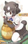 1girl animal_ears bear_ears bear_girl bear_paw_hammer bear_tail bike_shorts blush boots bow bowtie brown_bear_(kemono_friends) brown_eyes brown_footwear brown_gloves brown_hair brown_shorts brown_skirt check_translation collared_shirt commentary_request dated elbow_gloves english_text engrish_text extra_ears eyebrows_visible_through_hair finger_in_mouth fingerless_gloves flying_sweatdrops fur_trim gloves honey honeypot japari_symbol kemono_friends kemono_friends_3 multicolored_hair partially_translated pleated_skirt ranguage shirt short_hair short_sleeves shorts shorts_under_skirt skirt solo t-shirt tail translation_request twitter_username two-tone_hair white_hair winnie_the_pooh yamai