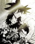 1girl 3boys :/ :d ^_^ anger_vein annoyed armor backlighting bandana bardock black_hair boots brothers clenched_teeth closed_eyes couple dragon_ball dragon_ball_minus facial_scar family father_and_son frown gine happy hetero koku_na looking_at_another looking_down monkey_tail monochrome mother_and_son multiple_boys open_mouth outstretched_arms playing raditz scar scar_on_cheek siblings smile son_gokuu tail teeth tongue upper_teeth younger