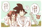 1girl 2boys :d :o ^_^ amepati beard blue_sky blush bow bowtie bridal_veil chi-chi_(dragon_ball) closed_eyes clouds cloudy_sky couple d: day dragon_ball dragon_ball_(classic) dress elbow_gloves facial_hair father_and_daughter flower formal glasses gloves gyuu_mao hair_flower hair_ornament hand_on_another's_arm happy hat hetero horns husband_and_wife looking_at_viewer multiple_boys open_mouth outdoors pink_flower pink_rose rose sky smile son_gokuu speech_bubble strapless strapless_dress suit translation_request veil wedding_dress white_dress white_suit