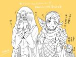 1boy 1girl 1other alfonse_(fire_emblem) armor blush braid brother_and_sister cape covering_face crown_braid fire_emblem fire_emblem_heroes gloves hood hood_up kiran_(fire_emblem) long_sleeves monochrome nagao_uka open_mouth sharena short_hair siblings simple_background yellow_background