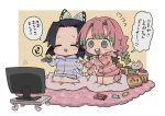 2girls :d ^_^ afterimage bangs bare_legs barefoot black_hair braid butterfly_hair_ornament candy casual cat chibi closed_eyes controller cushion dododov2 excited food gradient_hair green_eyes green_hair hair_ornament holding_hands holding_remote_control hood hood_down kanroji_matsuri kimetsu_no_yaiba kneeling kochou_shinobu leg_warmers long_hair long_sleeves mole mole_under_eye multicolored_hair multiple_girls open_mouth outstretched_arm pajamas parted_bangs pink_hair pocky remote_control rug seiza shorts sitting sleepover smile snack speech_bubble striped table television translated tri_braids watching_television waving_arm