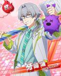 character_name grey_hair idolmaster idolmaster_side-m jacket kizaki_ren necktie short_hair yellow_eyes