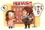:d arm_at_side backpack bag baguette black_gloves black_pants blue_scarf blush board boots bread brother_and_sister brown_hair chibi dododov2 earrings facial_scar food from_behind gloves gradient_hair hair_ribbon holding jewelry kamado_nezuko kamado_tanjirou kimetsu_no_yaiba long_sleeves looking_at_another mouth_hold multicolored_hair nengajou new_year open_mouth pants pink_coat pink_eyes pink_ribbon plaid_jacket pleated_skirt pointing profile ribbon rising_sun scar scarf shoes siblings skirt smile speech_bubble standing sunburst translated