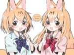 2girls :d alternate_costume alternate_hair_length alternate_hairstyle animal_ear_fluff animal_ears artist_name bangs blonde_hair blue_neckwear blush bow bowtie brown_eyes commentary_request dual_persona extra_ears hair_between_eyes ichi001 index_finger_raised kemono_friends long_hair looking_at_viewer multiple_girls open_mouth red_neckwear serval_(kemono_friends) serval_ears shirt short_hair short_sleeves simple_background smile speech_bubble translated upper_body white_background white_shirt wing_collar