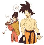 1boy 1girl abs amepati arms_at_sides bangs basket black_eyes black_hair blanket blunt_bangs chest chi-chi_(dragon_ball) chinese_clothes dragon_ball dragon_ball_z expressionless hair_bun hime_cut holding holding_basket looking_at_another looking_back muscle mushroom nipples open_mouth orange_pants pants shirtless sidelocks simple_background son_gokuu speech_bubble spiky_hair teeth translated upper_teeth white_background wristband