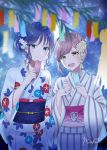 2girls :d absurdres blue_eyes blue_hair blue_nails blurry blurry_foreground blush brown_eyes brown_flower brown_hair brown_nails closed_mouth commentary_request depth_of_field fingernails floral_print flower hair_flower hair_ornament highres holding holding_hands japanese_clothes kimono long_sleeves multiple_girls myusha nail_polish night night_sky obi open_mouth original outdoors print_kimono sash signature sky smile star_(sky) starry_sky striped tanabata tanzaku vertical-striped_kimono vertical_stripes white_flower white_kimono wide_sleeves yukata