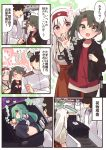 >_< 1boy 3girls admiral_(kantai_collection) alternate_costume bandana bangs black_hair black_ribbon black_serafuku blush closed_eyes closed_mouth collarbone collared_shirt conveyor_belt detached_sleeves eyebrows_visible_through_hair eyes_visible_through_hair faceless faceless_male green_eyes green_hair hair_between_eyes heart highres jacket japan_airlines kantai_collection long_hair long_skirt long_sleeves military military_uniform miniskirt multiple_girls naval_uniform open_eyes open_mouth parted_bangs pleated_skirt red_bandana red_shirt ribbon school_uniform serafuku shaded_face shirt short_hair short_sleeves shoukaku_(kantai_collection) silver_hair skirt suitcase suzuki_toto thigh-highs translation_request turtleneck twintails uniform wavy_mouth white_ribbon yamakaze_(kantai_collection) zuikaku_(kantai_collection)