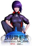 1girl bangs black_gloves black_jacket black_legwear black_leotard blue_hair breasts closed_mouth collarbone copyright_name eyebrows_visible_through_hair ghost_in_the_shell gloves highres ilya_kuvshinov jacket knee_up kusanagi_motoko leotard looking_at_viewer makeup mascara mecha medium_breasts netflix open_clothes open_jacket pink_lips short_hair short_sleeves simple_background smile solo thigh-highs violet_eyes white_background