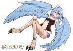 1girl ahoge artist_logo bare_shoulders bird_legs blue_hair blue_wings breasts brown_eyes commentary cowfee cutoffs english_commentary eyebrows_visible_through_hair feathered_wings full_body fur-trimmed_jacket fur_collar fur_trim hair_between_eyes harpy highres jacket looking_at_viewer midriff monster_girl monster_musume_no_iru_nichijou navel papi_(monster_musume) short_hair short_shorts shorts simple_background sleeveless sleeveless_jacket small_breasts smile solo strapless talons tubetop white_background winged_arms wings