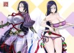 b.d bangs bikini black_gloves bodysuit breasts choker curvy eyepatch_bikini fate/grand_order fate_(series) fingerless_gloves gloves katana large_breasts loincloth long_hair low-tied_long_hair minamoto_no_raikou_(fate/grand_order) minamoto_no_raikou_(swimsuit_lancer)_(fate) parted_bangs purple_bikini purple_bodysuit purple_hair ribbed_sleeves rope side-tie_bikini strapless strapless_bikini swimsuit sword tabard very_long_hair violet_eyes weapon
